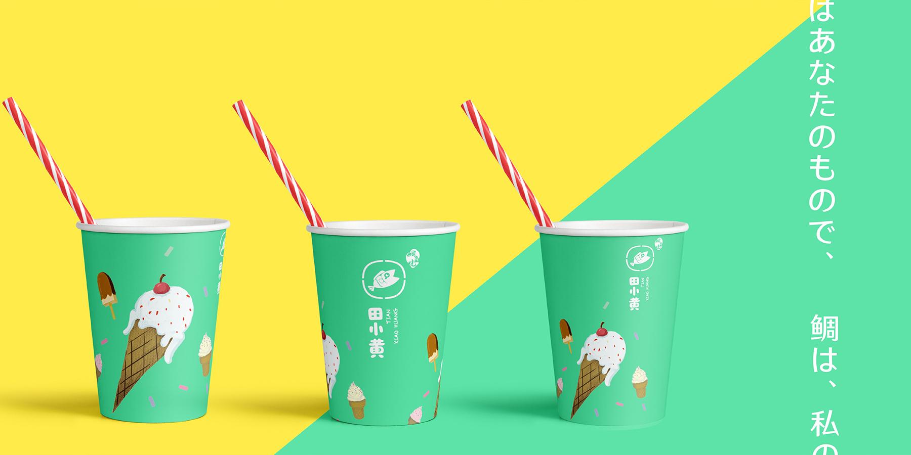 田小黄鲷鱼烧-品牌全案-logo设计-VI设计