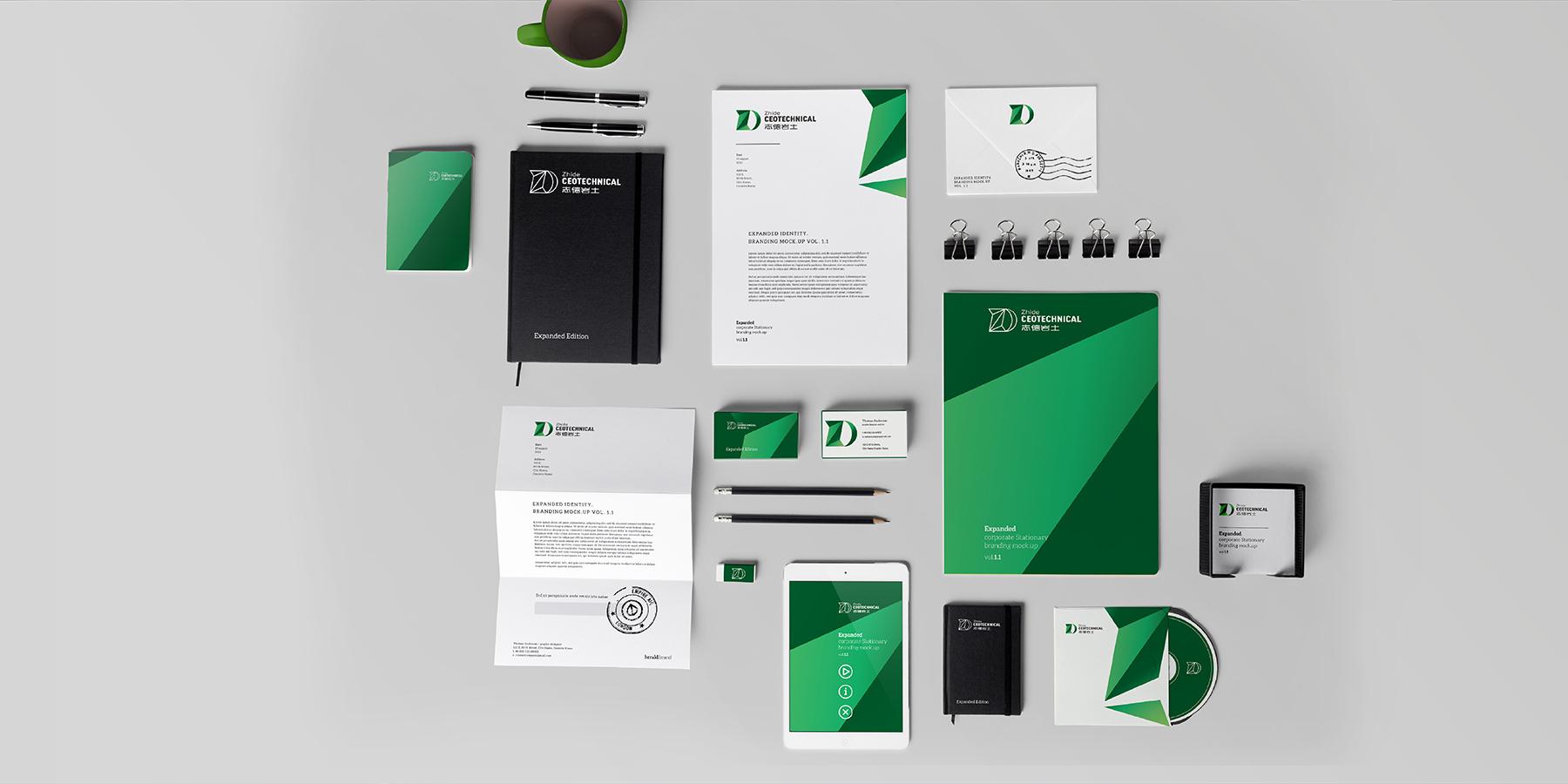 志德岩土-logo设计-VI设计-品牌设计