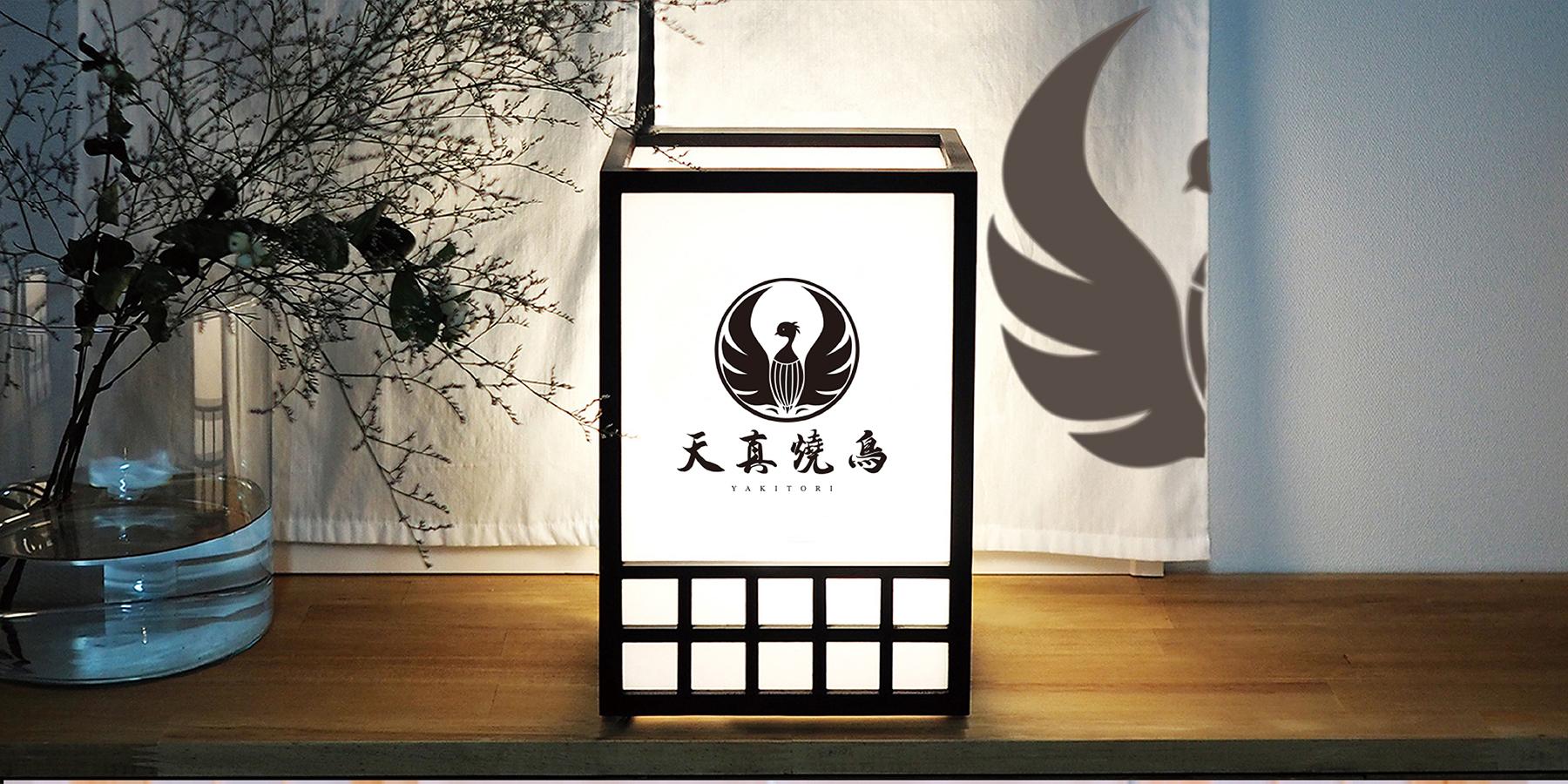 天真烧鸟-logo设计-VI设计-品牌设计
