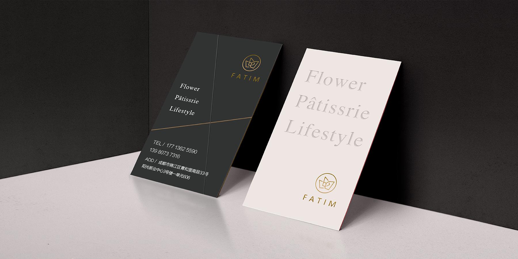 FATM花甜生活-品牌设计-物料设计-VI设计