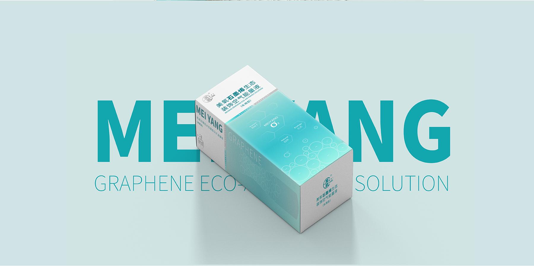 美氧-品牌设计-物料设计-包装设计