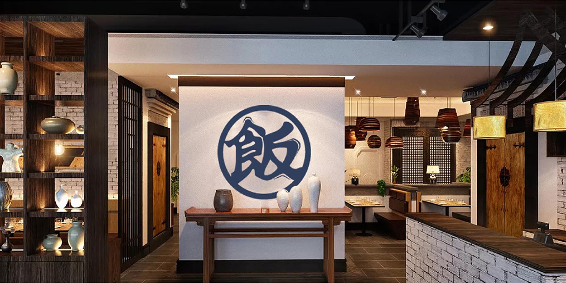 饭斗罗-logo设计-VI设计-品牌设计