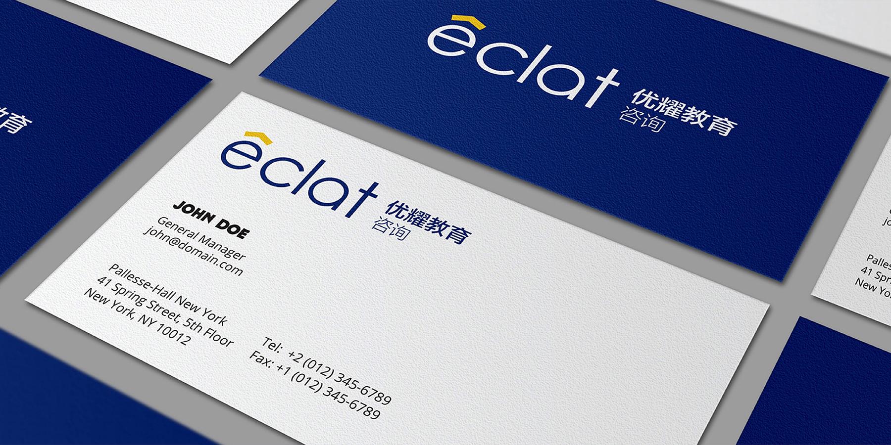 优耀教育-logo设计-VI设计-与山品牌设计