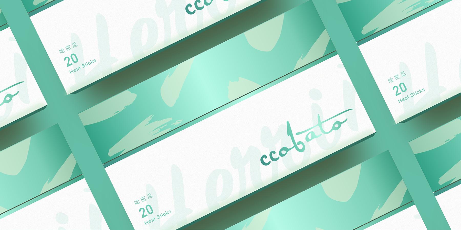 科巴特电子烟-包装设计-与山品牌设计