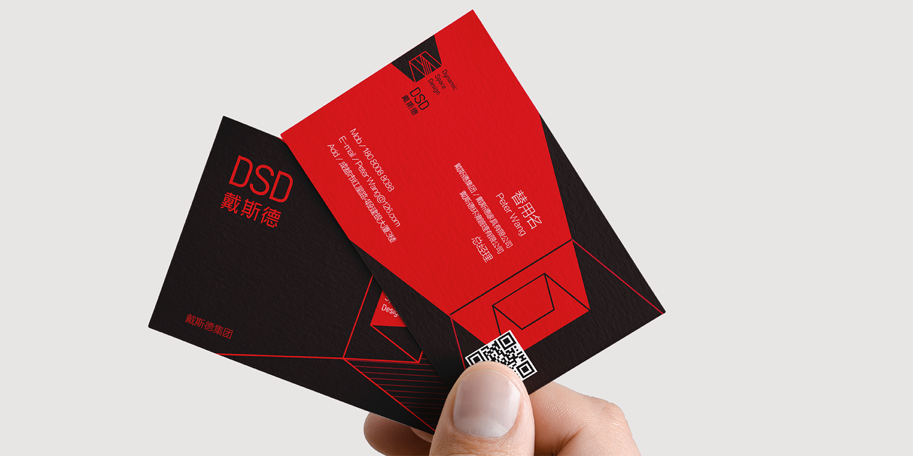 品牌设计-物料设计-VI设计-戴斯德-与山品牌